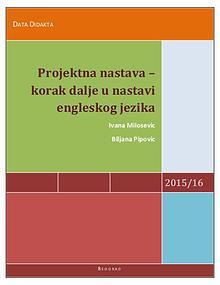 Пројектна настава -корак даље у настави енглеског језика