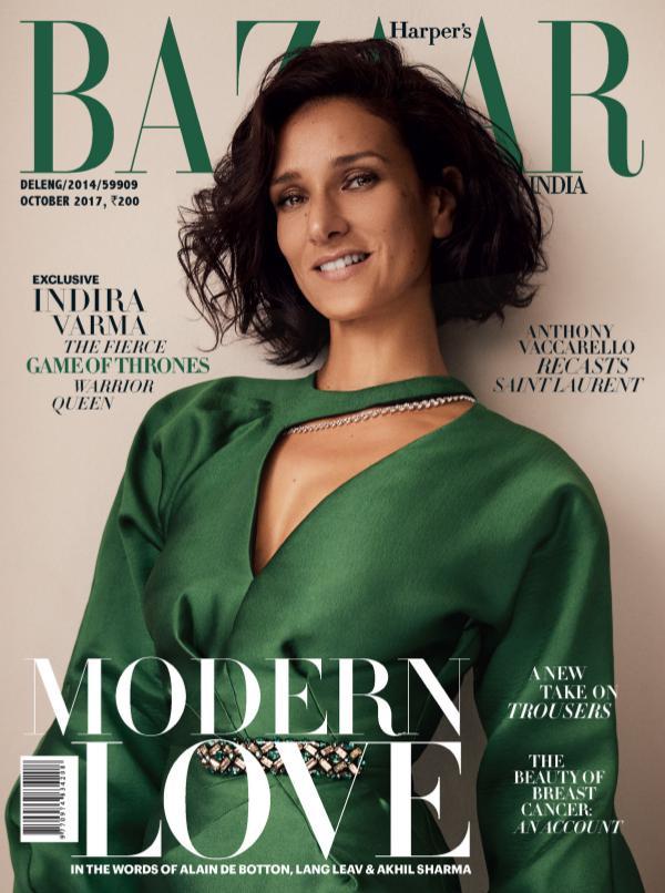Harper's Bazaar October 2017