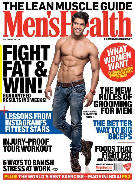 Mens Health Magazine President Barack Obama Instant Energy: Men's Health September 2015