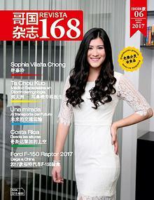Revista 168