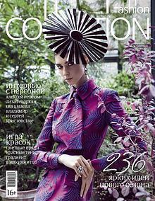 Fashion Collection Russia