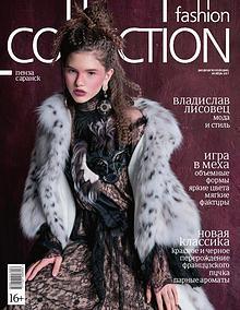 Fashion Collection Penza/Saransk