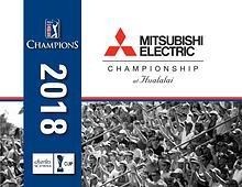 2018 Mitsubishi Electric Championship at Hualalai
