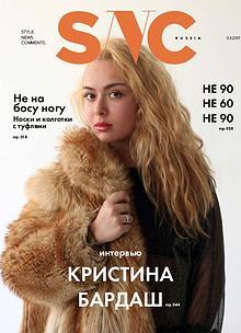 Проект на тему журнала SNC
