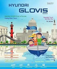 Corporate Magazine, Issue #13