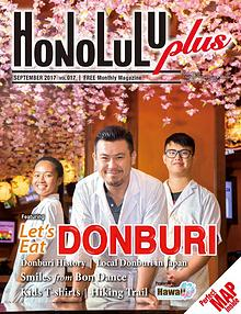 Honolulu Plus Magazine