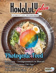 Honolulu Plus Magazine