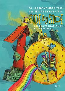 X Side by Side LGBT Film Festival, 16 - 26 November, 2017