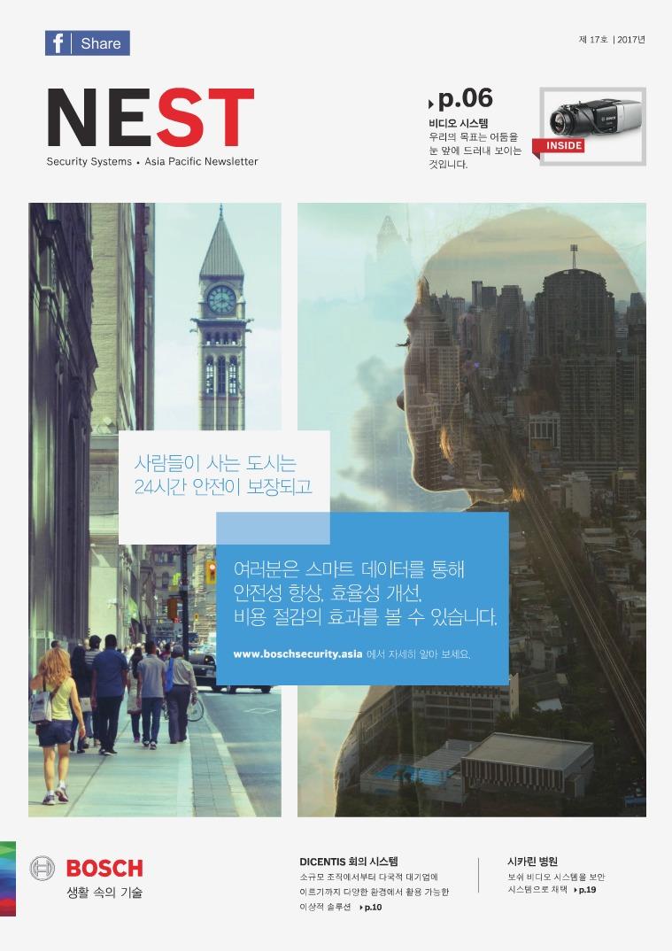 NEST- Bosch Security Systems NEST_E17_Korean