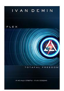 FLEX_Totafall Freedom Part I
