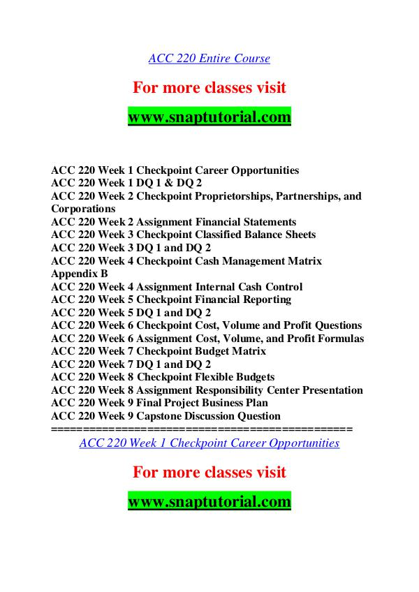 com 220 entire course