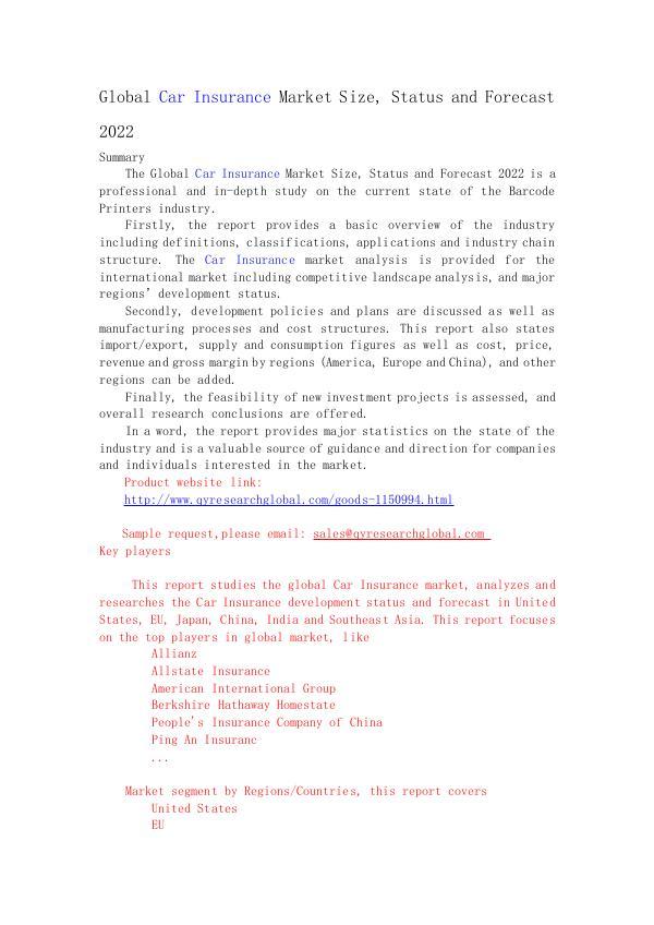 essay on village development in hindi