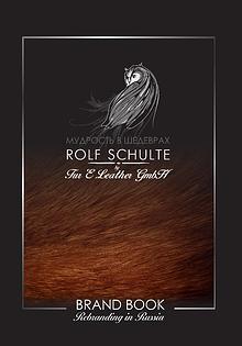 Rolf Schulte brendbook