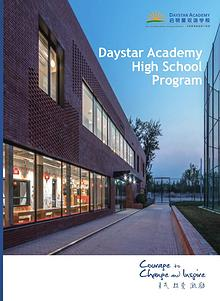 Daystar High School Program 2017
