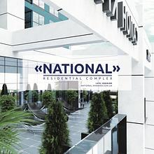 """National"" Residential Complex"