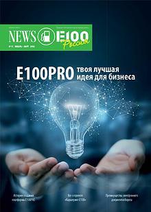 E100 NEWS RUSSIA