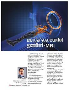 Radiology by Dr Amel Antony