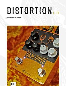 Distortion LTD