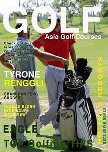Asia Golf Courses January 2018