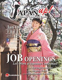 JapanUp! magazine