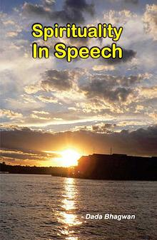 Spirituality In Speech
