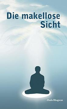 The Flawless Vision (In German)