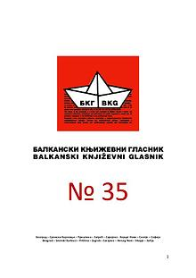 BKG № 35
