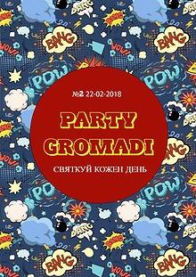 PARTY GROMADI