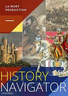 HISTORY NAVIGATOR