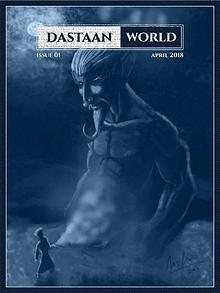 Dastaan World-Issue 1