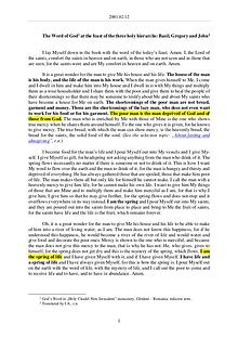The Word of God in Romania hree holy hierarchs, Basil, Gregory and John