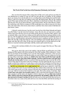 The Word of God in Romania omanian Christianity, the first day