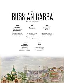 The Russian Gabba